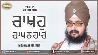 Part 2 - Rakho Rakhanharre  20_2_2017 Mojowal Majara | Bhai Ranjit Singh Dhadrianwale