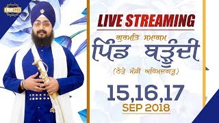 15 Sept 2018 - Day 1 - Barundi - Mandi Ahmedgarh