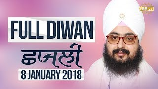 8 Jan 2018 - Full Diwan  Village - Chajli -Sunam - Day 1 | Dhadrian Wale