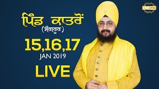 16 Jan 2019 - Day 2 - Katron - Dhuri - Sangroor