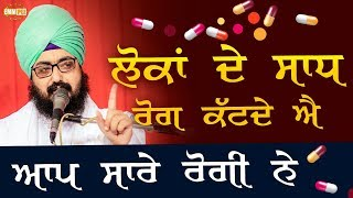 Babe treat others but patient themselves | DhadrianWale