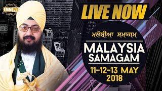 Last Day - Malaysia Samagam - G Sahib Kampar - 13 May 2018 | Dhadrian Wale