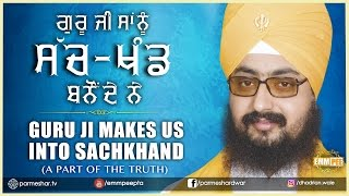 Guru ji makes us into Sachkhand  21_3_2017 | Dhadrian Wale