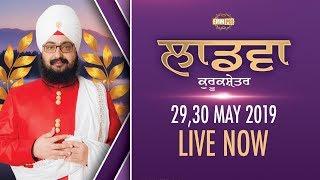 Ladwa - Haryana Full Diwan 30May2019 | Bhai Ranjit Singh Dhadrianwale