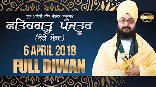 Day 1 - Fatehgarh Panjtoor - Moga - 6 April 2018 | DhadrianWale
