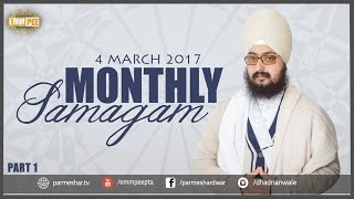 Part 1 - 4 MARCH 2017 - MONTHLY DIWAN - Prabh Dori Hath Tumhare | Dhadrian Wale