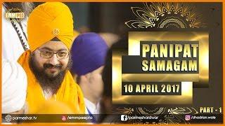 Part 1 - PANIPAT SAMAGAM - 10_4_2017 | DhadrianWale