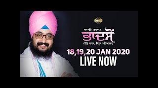 19Jan2020 Bhadson Patiala Samagam - Guru Manyo Granth Chetna Samagam Dhadrianwale