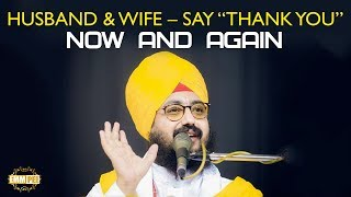 Husband Wife say Thank You Now - Parmeshar Dwar