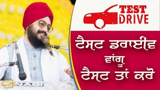 Test Drive Di Trah Test Ta karlo | DhadrianWale