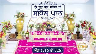 Angg  316 to 326 - Sehaj Pathh Shri Guru Granth Sahib | Bhai Ranjit Singh DhadrianWale