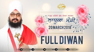 Day 1 - Full Diwan - LADHUKA MANDI - FAZILKA - 20 March 2018 | DhadrianWale
