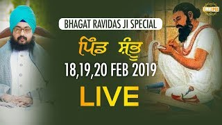 19Feb2019 - Day2 at Shambu Rajpura - Bhagat Ravidas Ji JanamDihara