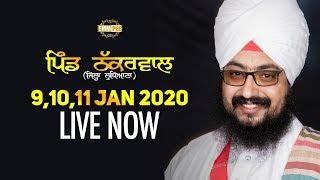 9Jan2020 Thakarwal Ludhiana Samagam - Bhai Ranjit Singh Dhadrianwale