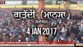 FULL DIWAN  - Mansa - Day 3 - 4 Jan 2018 | DhadrianWale