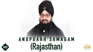 26 March 2019 - Anupgarh Samagam - Rajasthan