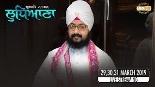Ludhiana Gurmat Samagam 29Mar2019 - Dhadrianwale