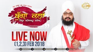 FULL DIWAN - Day 3 - Bugga Kalan - Fatehgarh Sahib - 3 Feb 2018