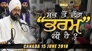 15 June 2018 - What is the biggest illusion | Bhai Ranjit Singh Dhadrianwale