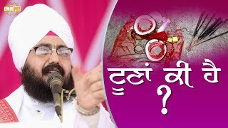 What is a spell | Bhai Ranjit Singh Dhadrianwale
