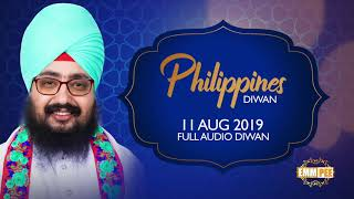 Phillipines Diwan 11Aug2019 | Dhadrian Wale