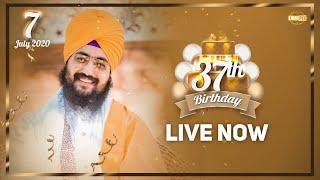 07 July 2020 - Live Diwan Dhadrianwale from Gurdwara Parmeshar Dwar Sahib