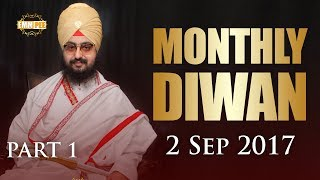 Part 1 - 2 SEPTEMBER 2017 MONTHLY DIWAN - G Parmeshar Dwar Sahib | Dhadrian Wale