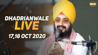 18 Oct 2020 Dhadrianwale Live Diwan at Gurdwara Parmeshar Dwar Sahib Patiala