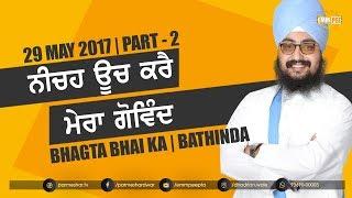 Part 2 - Neche Uch Kare Mera Gobind -29_5_2017 | Bhai Ranjit Singh Dhadrianwale