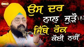 Approach the court that has no obstruction | Bhai Ranjit Singh Dhadrianwale