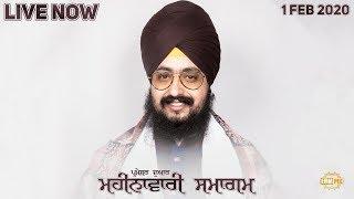 1 Feb 2020 Parmeshar Dwar Monthly Diwan - Guru Manyo Granth Chetna Samagam | Dhadrian Wale