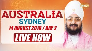 Day2 of Autralia diwan on 14Aug2018 | Dhadrian Wale