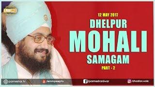Part 2 - Satgur Mera Behmotaj - DHELPUR - MOHALI - 12_5_2017 | Bhai Ranjit Singh Dhadrianwale