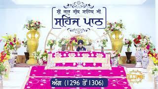 Angg  1296 to 1306 - Sehaj Pathh Shri Guru Granth Sahib Punjabi Punjabi | Dhadrian Wale