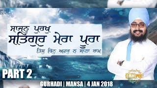 Part 2 - Saajan Purakh Satgur Mera Poora - 4 Feb 2018 | DhadrianWale