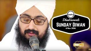 Sunday Diwan 6 Nov 2016 G_Parmeshar Dwar Full HD Dhadrianwale