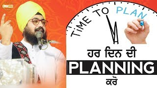Plan your every day and see improvement - Dhadrianwale