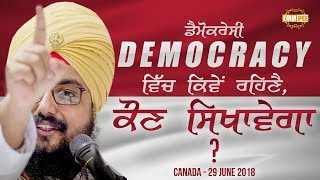 WHO WILL TEACH US HOW TO LIVE IN DEMOCRACY? | Bhai Ranjit Singh Dhadrianwale