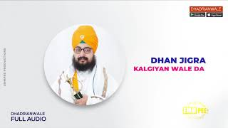 Kavishari - DHAN JIGRA KALGIYAN WALE DA | DhadrianWale