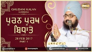 Part 1 - POORAN PURAKH BIDHATE  -  28_2_2017  Ghudani Kalan | DhadrianWale