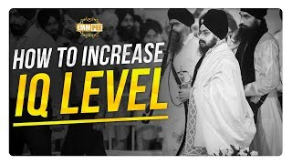 HOW TO INCREASE IQ LEVEL | Dhadrian Wale