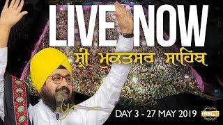 Shri Mukatsar Sahib Diwan 27May2018 | Bhai Ranjit Singh Dhadrianwale