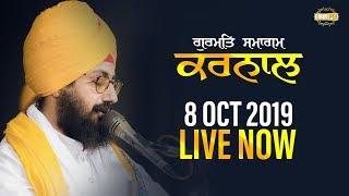 8Oct2019 Karnal Kirtan - Guru Manyo Granth Chetna Samagam | Bhai Ranjit Singh Dhadrianwale