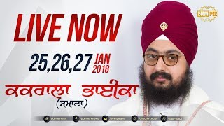 Last Day - Kakrala Bhaika - Samana - 27 Jan 2018 | DhadrianWale