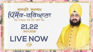 21 Nov 2018 - Day 1 - Pinjore - Haryana
