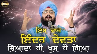 Inder Devta is too happy this season | Bhai Ranjit Singh Dhadrianwale