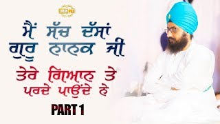 Part-1 - Mai Sach Dsa Guru Nanak Ji Tere Gyan Nu Parde Paunde ne | DhadrianWale
