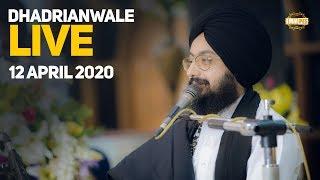 12 Apr 2020 Live Diwan Bhai Ranjit Singh from Parmeshar Dwar Sahib Patiala | DhadrianWale