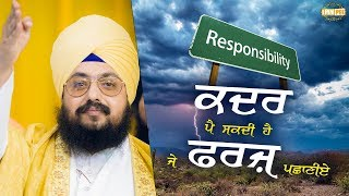 Be responsible to be valuable | Bhai Ranjit Singh Dhadrianwale