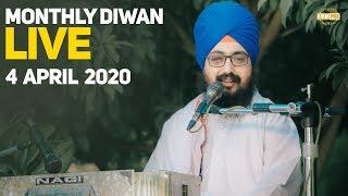 4 Apr 2020 Live Gurmat Diwan from Parmeshar Dwar Sahib Patiala | Bhai Ranjit Singh Dhadrianwale